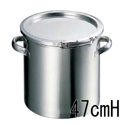 18-8 密閉容器 (レバーバンド式) 手付 CTL 47cm H 【業務用】【送料無料】
