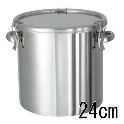 18-8 密閉容器 (キャッチクリップ式) 手付 CTH 24cm 【業務用】【送料無料】