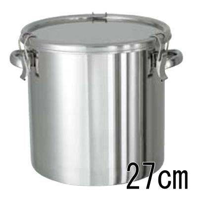 18-8 密閉容器 (キャッチクリップ式) 手付 CTH 27cm 【業務用】【送料無料】