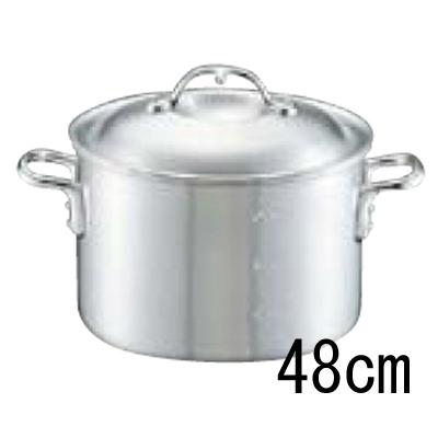 アルミ ニューキング 半寸胴鍋 (目盛付) 48cm 【業務用】【送料無料】