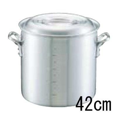 アルミ キング 寸胴鍋 (目盛付) 42cm 【業務用】【送料無料】