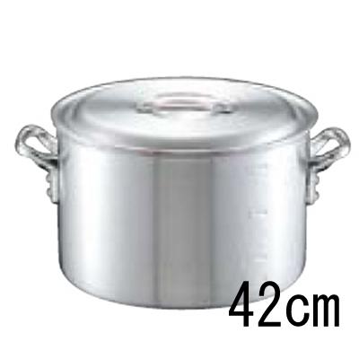 アルミ キング 半寸胴鍋 (目盛付) 42cm 【業務用】【送料無料】