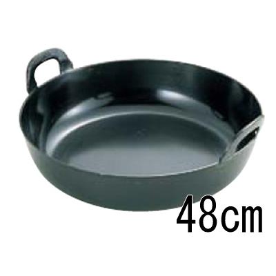 EBM 鉄プレス 厚板 揚鍋 (ハンドル一体品) 48cm 【業務用】【グループA】