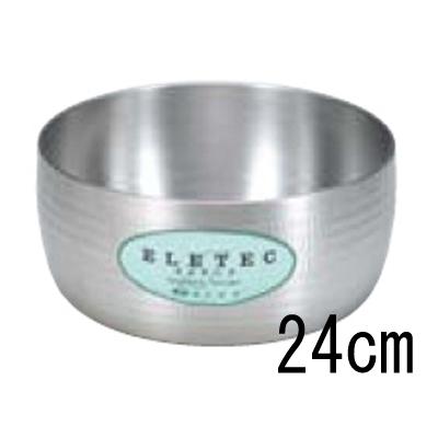 エレテック ヤットコ鍋 24cm エコクリーン 【業務用】【送料無料】