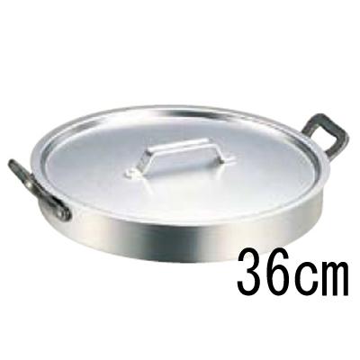 アルミ かつどん鍋 36cm 【業務用】【送料無料】
