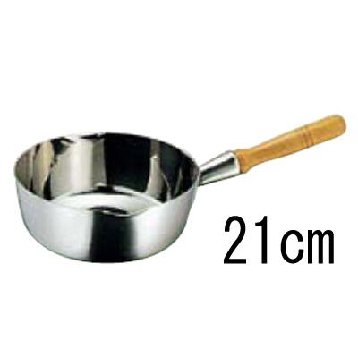 K 三層鋼 雪平鍋 21cm