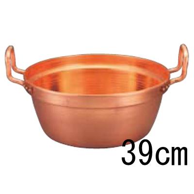 EBM 銅 段付鍋 39cm 錫引きなし 【業務用】【送料無料】