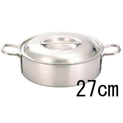 プロデンジ 外輪鍋 27cm 【業務用】【送料無料】