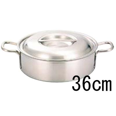 プロデンジ 外輪鍋 36cm 【業務用】【送料無料】