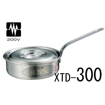 18-10 ロイヤル ソテーパン XTD-300 【業務用】【送料無料】