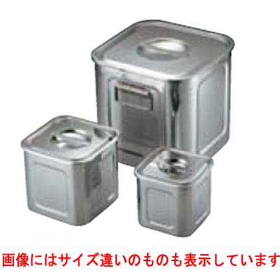 【業務用】【キッチンポット】UK18-8 角型キッチンポット 25.5cm【グループA】