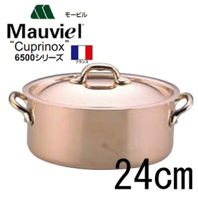 モービル カパーイノックス オーバル シチューパン 6521 24cm 【業務用】【送料無料】