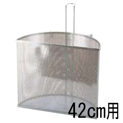 UK 18-8 パンチングスープ取りザル 半丸型 42cm用 【業務用】【送料無料】