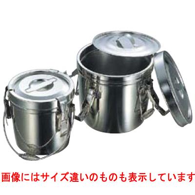 18-8 フック付 ダブル食缶 14L 【業務用】【送料無料】
