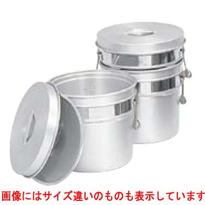 アルマイト 段付二重食缶 250-R 【業務用】【送料無料】