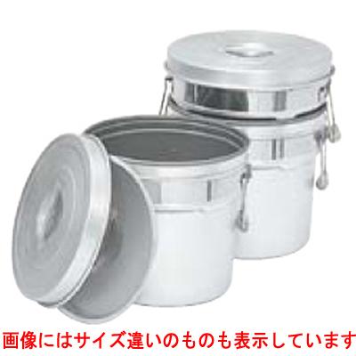 段付二重食缶 (内側超硬質ハードコートアルマイト仕上) 248-I 【業務用】【送料無料】