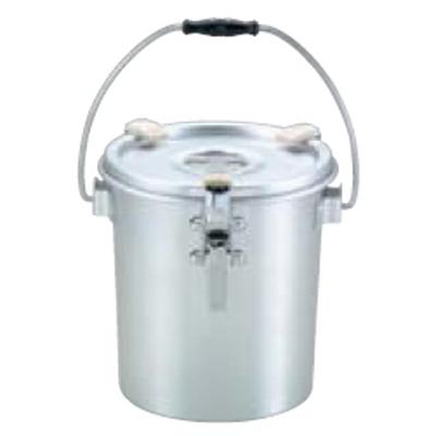 アルマイト 丸型二重食缶 (クリップ付) 238 【業務用】【送料無料】