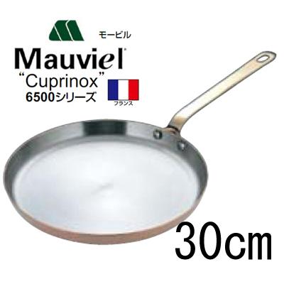 モービル カパーイノックス クレープパン 6535 30cm 【業務用】【送料無料】