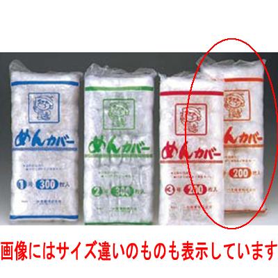 使い捨て めんカバー 4号 4,000枚入 ラーメン丼大用 【業務用】【送料別】