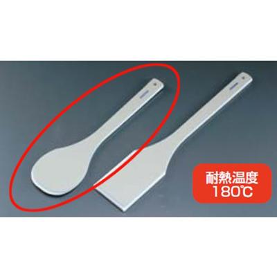 ハイテク・スパテラ ハードタイプ丸 (SPOH) 40cm 【業務用】【グループA】