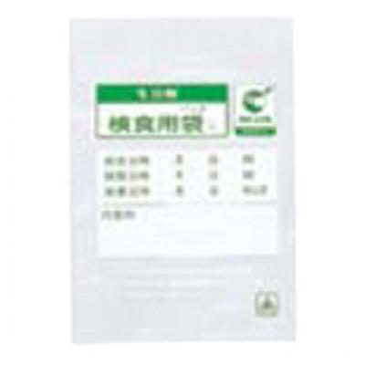 生分解性 検食用袋 エコパックン HAK-120W 4,000枚入 【業務用】【送料別】