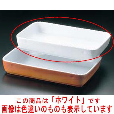 ロイヤル 角 グラタン皿 No.500 44cm ホワイト