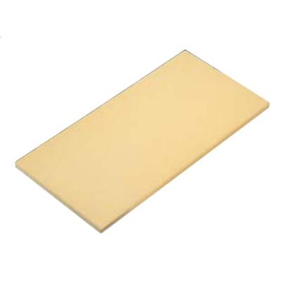 抗菌プラまな板 (両面サンダ―仕上げ) 厚さ20mm 1040号 【業務用】【送料無料】
