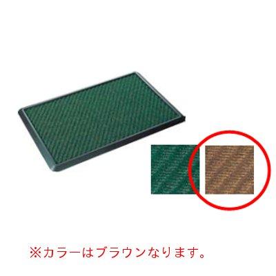 消毒マットセット #6 ブラウン 【業務用】【送料無料】