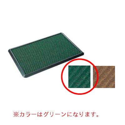 消毒マットセット #12 グリーン 【業務用】【送料無料】