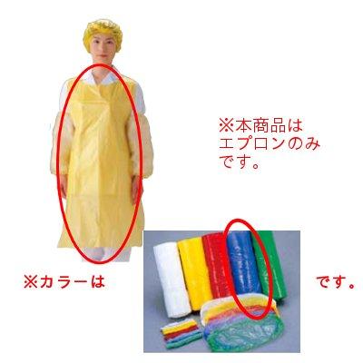 カラーエプロン 1000枚入(200枚×5ロール) OA301B ブルー 【業務用】【送料無料】