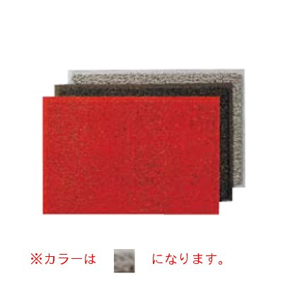 3M エキストラ・デューティ(裏地なし/厚手) 900×1.500mm グレー 【業務用】【送料無料】