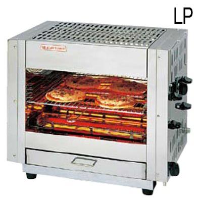 ガス式 ピザオーブン AP-605 LP 【業務用】【送料別】