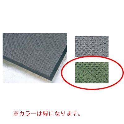 マジカルマット レギュラー 18号(900×1.800) 緑 【業務用】【送料無料】