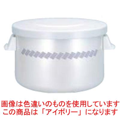 飯枢 シャトルジャー GBA-20 いなほ/アイボリー 【業務用】【送料無料】