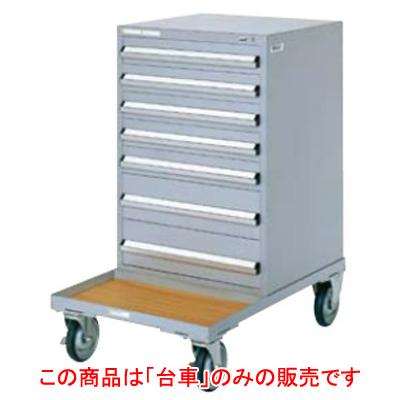 キャビネット台車 SCD-SP (SLC-180・250用) 【業務用】【送料別】