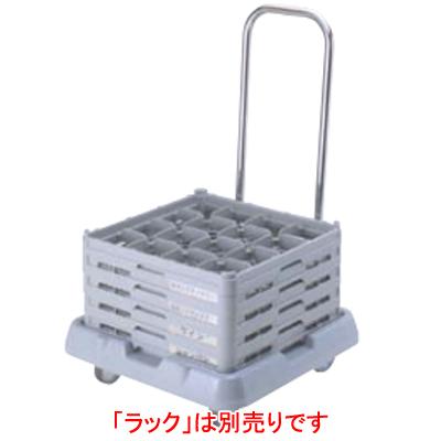 BK ラックドリー ハンドル付 PR-2 【業務用】【送料無料】