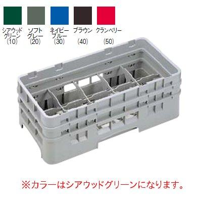 カムラック グラスラック 10仕切 10HG 712 シアウッドグリーン 【業務用】【グループA】