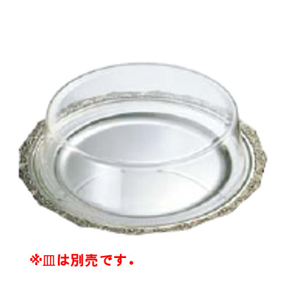 SW アクリル 丸皿カバー 24インチ 【業務用】【送料無料】