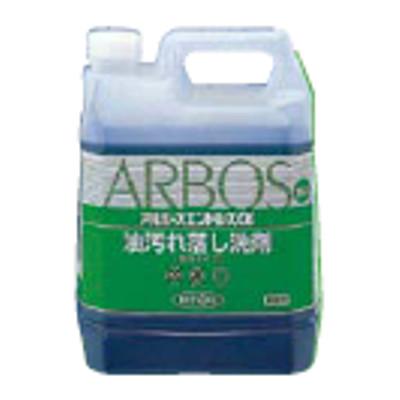 アルボース エンドレスα 20Kg 【業務用】【送料無料】