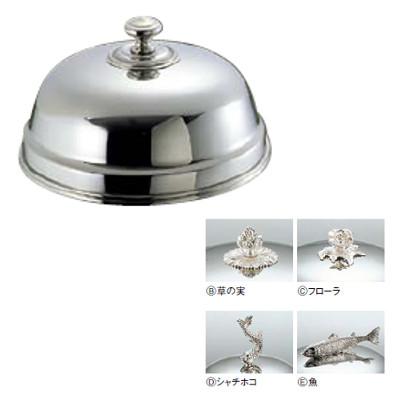 UK 18-8 丸皿カバー 30cm 【業務用】【送料無料】