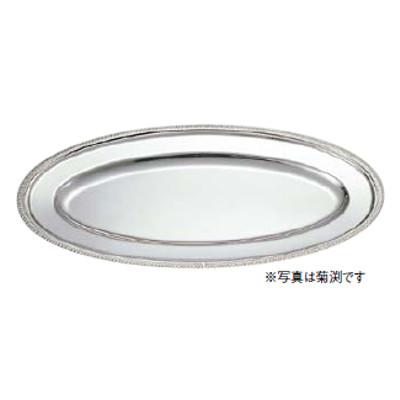 SW 18-8魚皿 B渕 32インチ 【業務用】【送料無料】