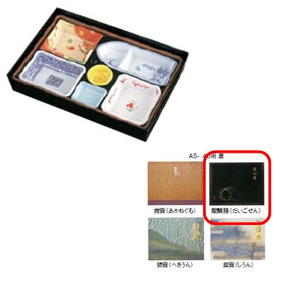 使い捨て 弁当容器 器美の追求シリーズ 紙BOX(60入) 醍醐膳 AS-130-A