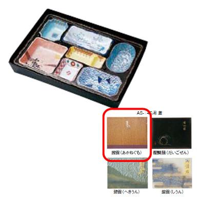 使い捨て 弁当容器 器美の追求シリーズ 紙BOX(60入) 茜雲 AS-130-B 【業務用】【送料別】