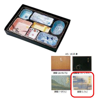 使い捨て 弁当容器 器美の追求シリーズ 紙BOX(60入) 紫雲 AS-130-B 【業務用】【送料別】