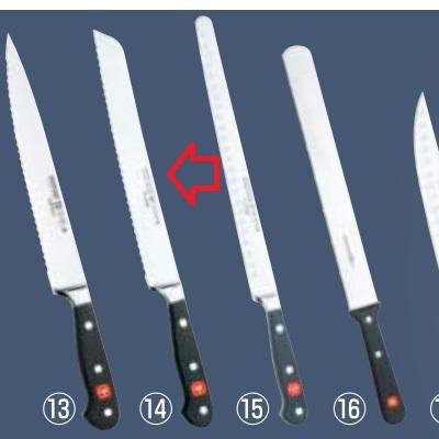 ブレッドナイフ 4151 26cm【送料無料】【業務用】