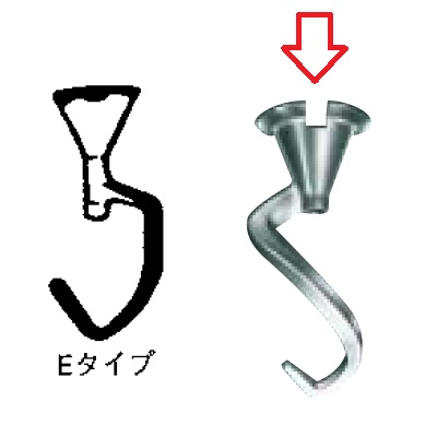ホバートミキサー部品 ドゥフック HL200 【業務用】【送料別】