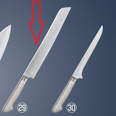 鎚目シリーズ ブレッドナイフ KS-1118 23cm 【業務用】【グループA】