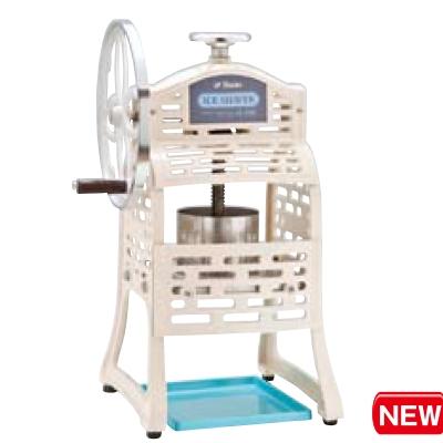 【業務用】手動式 氷削器 SI-7 スワン SWAN 池永鉄工【送料無料】