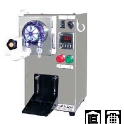 定量充填機 粘体小分太 TP-700型【送料無料】【業務用】