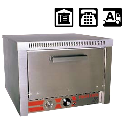 【業務用】【送料別】電気式 ピザオーブン PO-8RS 三相 200V